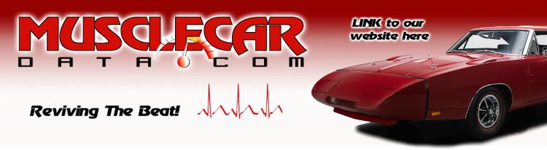 MusclecarLogoHeader2